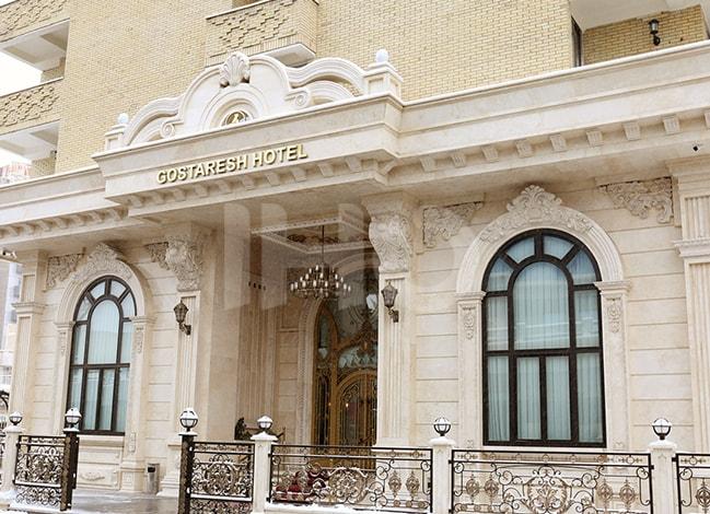 قیمت هتل گسترش تبریز