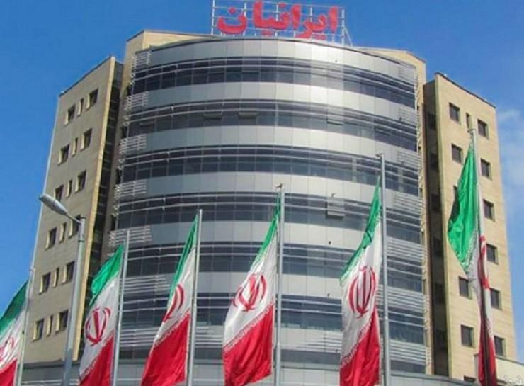 مرکز خرید ایرانیان رشت