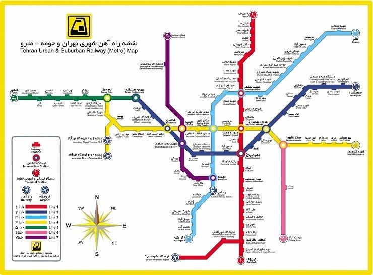 نقشه خطوط اصلی و فرعی مترو تهران